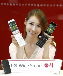 Ce ne pregatesc pentru aceasta toamna sud-coreenii de la LG ?