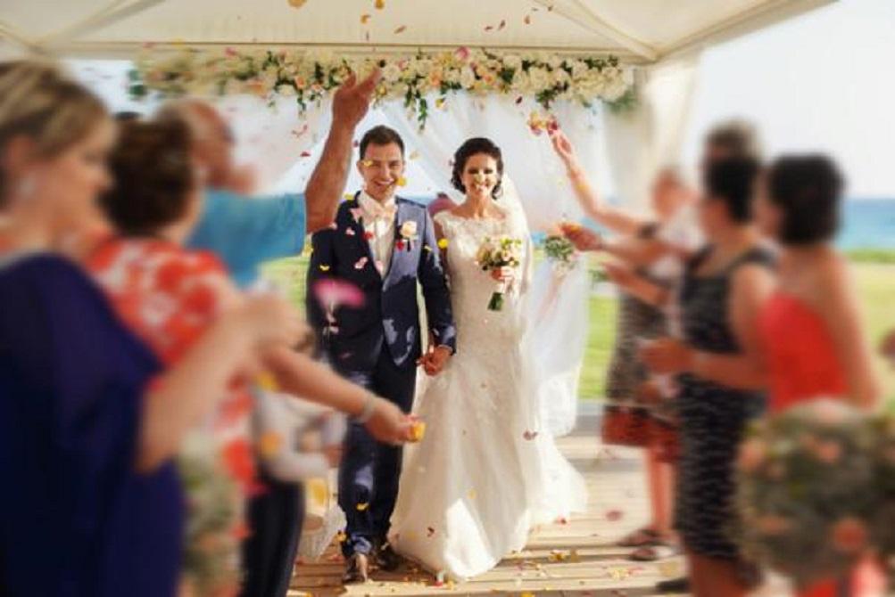 Ce este nunta?